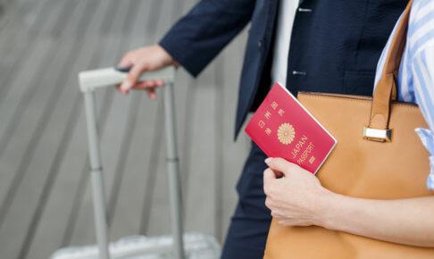 パスポートの持ち歩き方