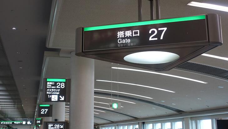 空港の搭乗口案内