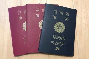 3つのパスポート