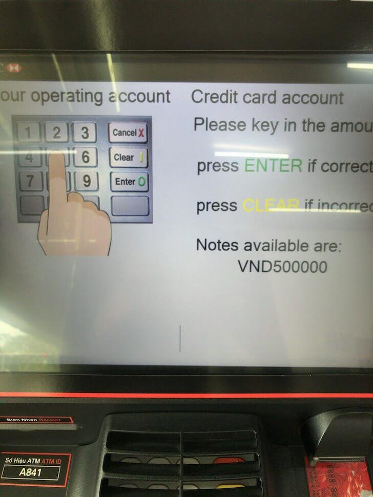 引き出し金額の指定画面