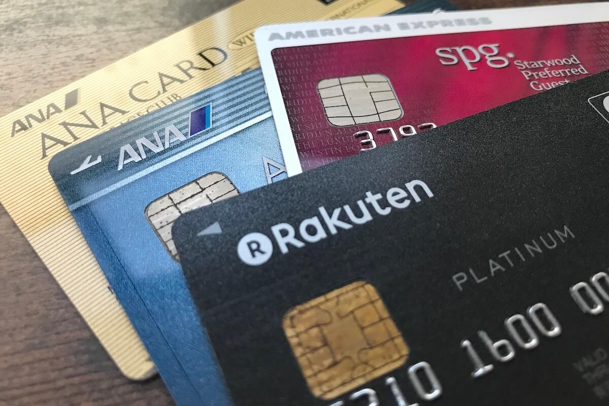 4枚のクレジットカード