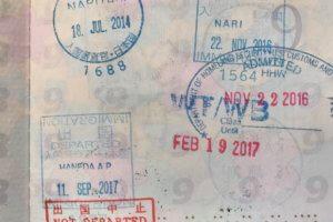 パスポートの出国中止スタンプ
