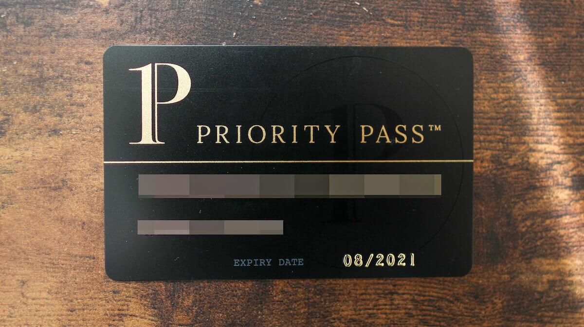 priority pass(プライオリティ・パス)
