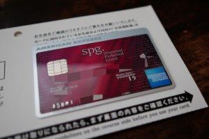 自宅に届いたSPGアメックスカード