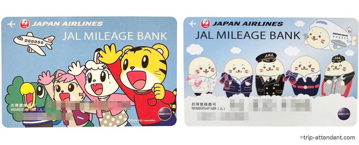 子供用のJMBカード