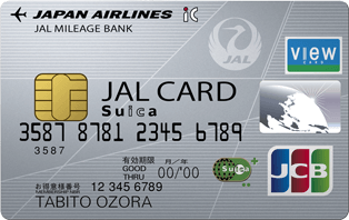 JALカード Suicaの券面デザイン