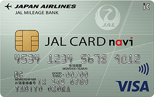 JALカード naviの券面デザイン
